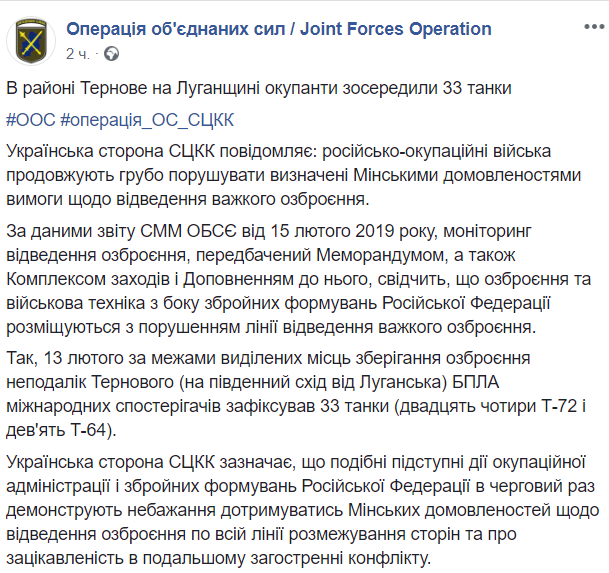 Бойовики зігнали десятки танків на окуповану Луганщину: що відбувається (1)