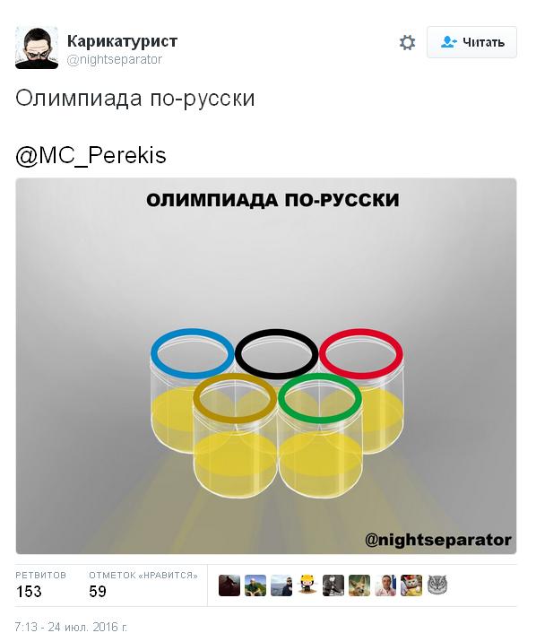 В ФСБ знову є робота: соцмережі бурхливо відреагували на рішення щодо Росії та Олімпіади (5)