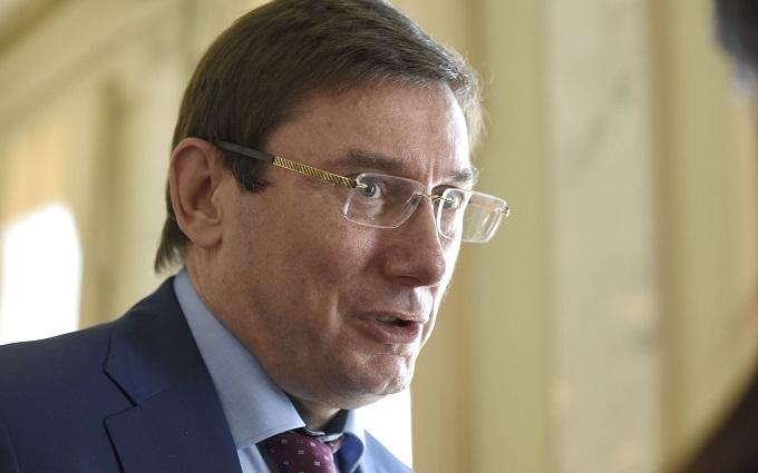 Луценко виступив із гучною заявою з приводу нових обшуків