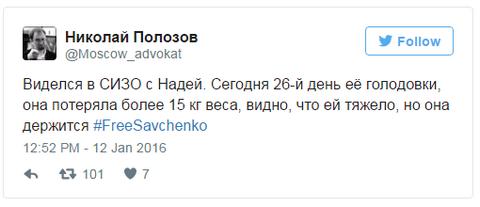 Савченко важко, але вона тримається - адвокат (1)