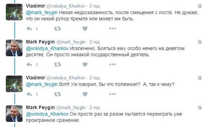 Марионетка перепуганная: соцсети возбудило заявление Горбачева (2)