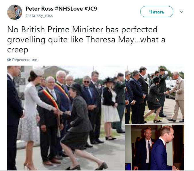 Тереза Мей насмішила дивним реверансом на зустрічі з принцом Вільямом: опубліковано відео (1)