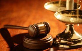 Высший совет правосудия уволил 91 судью-предателя из оккупированного Крыма