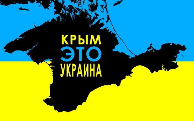 У Криму починають розуміти помилку з Росією: в РФ зробили гучну заяву
