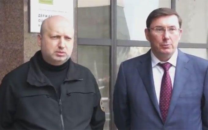 РНБО: Ощадбанк начал перевод 1,5 млрд дол Януковича вгосбюджет