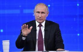 Это произойдет 14 сентября - у Путина сообщили неожиданную новость