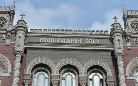Чи вплинуть санкції РФ на економіку України - пояснення НБУ