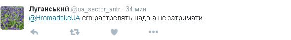 Печерський суд дозволив заарештувати міністра Путіна: в соцмережах сперечаються (3)