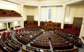 Рада приняла важный закон об украинских героях