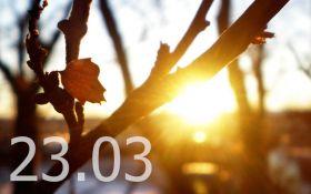 Прогноз погоды в Украине на 23 марта