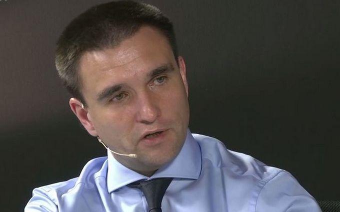 Скандал з посольством і контрабандою: Клімкін дав свій коментар
