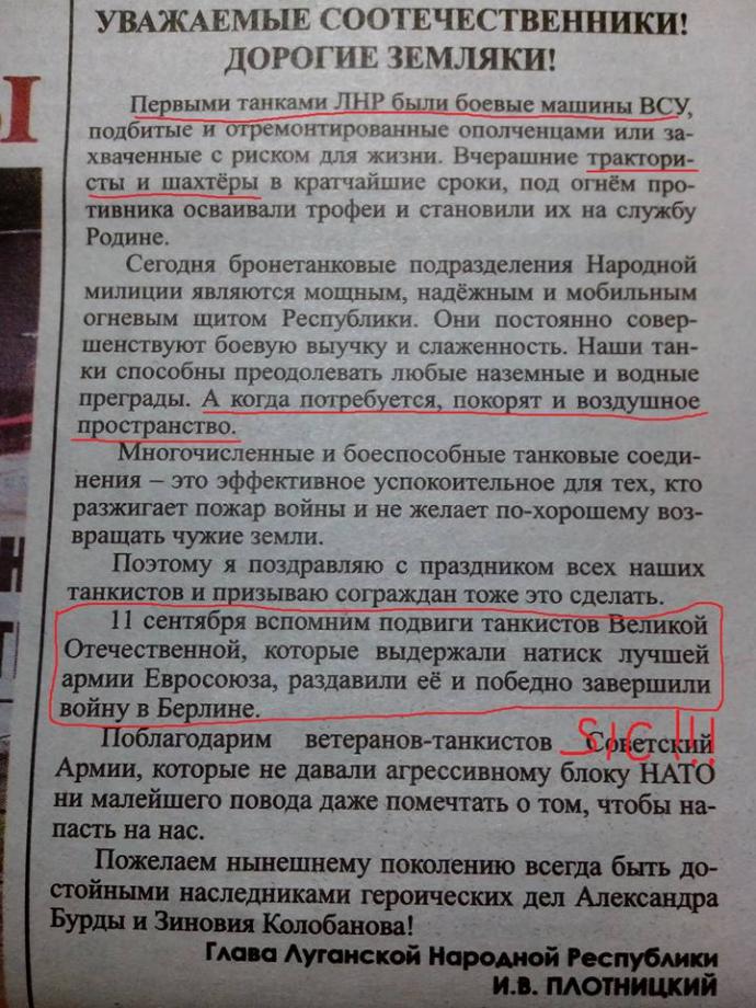 Як радянські солдати перемогли ЄС: з'явилося смішне звернення ватажка ЛНР (1)