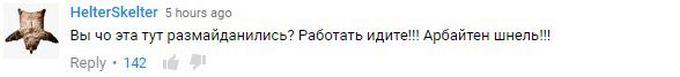 У мережі обговорюють розгін мирного мітингу в Криму: опубліковано відео (2)