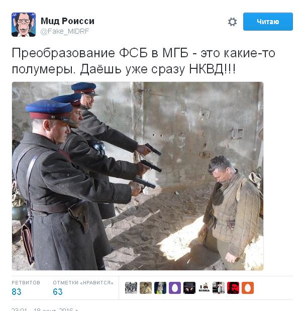 У Путіна створюють нову спецслужбу: соцмережі в шоці (1)