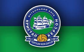 """В Україні """"помер"""" ще один футбольний клуб"""