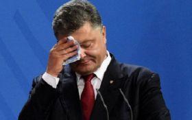 Проснулись: ГПУ вручит подозрения трем политикам из окружения Порошенко
