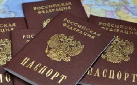Эксперт: упрощенная процедура предоставления украинцам гражданства РФ - это блеф