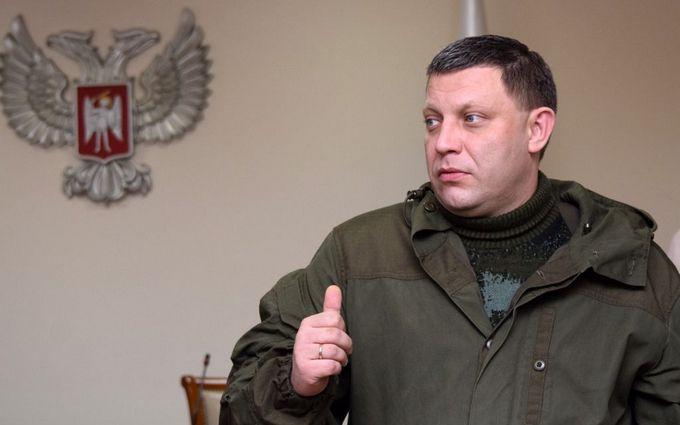 """Захарченко анонсував """"вибори"""" нового ватажка """"ДНР"""": опубліковано відео"""