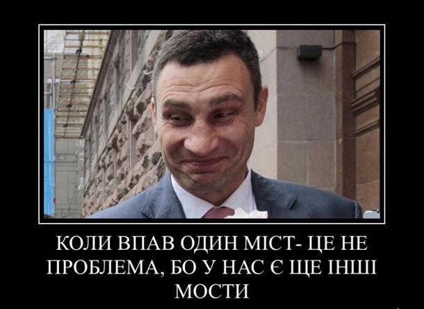 """Welcome to Kyiv"", - глава британского МИДа Джонсон записал с мэром Киева Кличко проморолик к Евровидению - Цензор.НЕТ 1468"