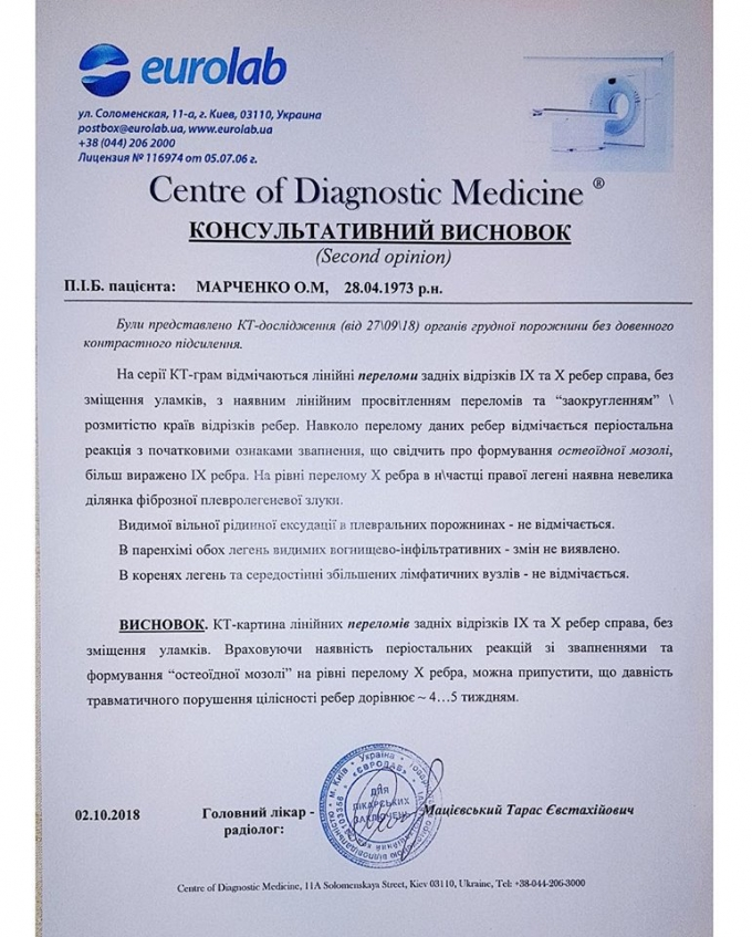 """Оксана Марченко раптово сама пішла з шоу """"Танці з зірками"""": названа причина (3)"""