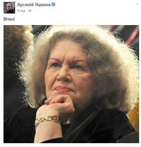 День рождения украинской поэтессы вызвал бум в соцсетях (1)