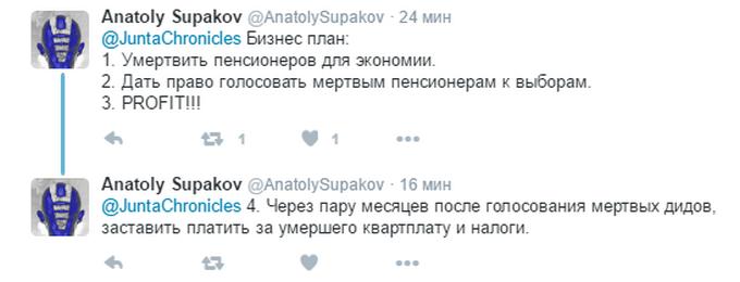 Грошей немає, але ви тримайтеся: слова Медведєва кримчанам підірвали соцмережі (3)