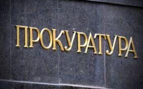 """У Луценка прокоментували обшуки в """"Укрнафті"""""""