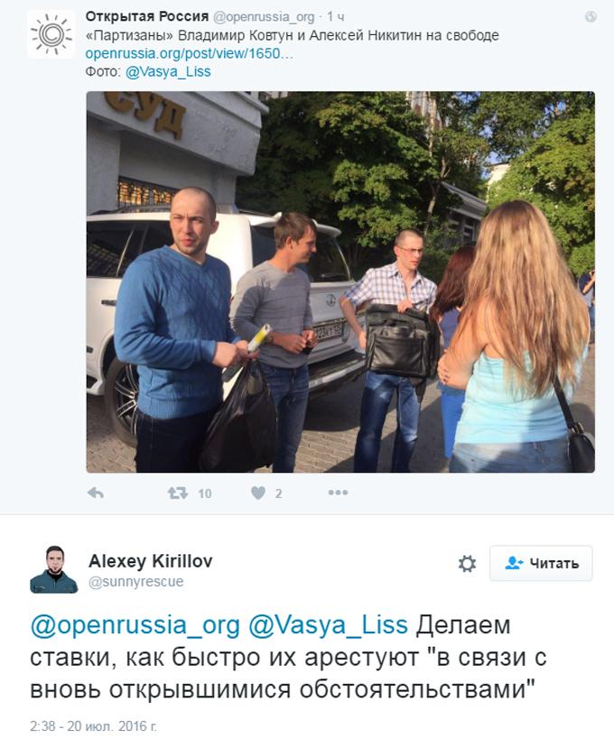 У Росії прийнято сенсаційне рішення суду: в соцмережах свято (1)