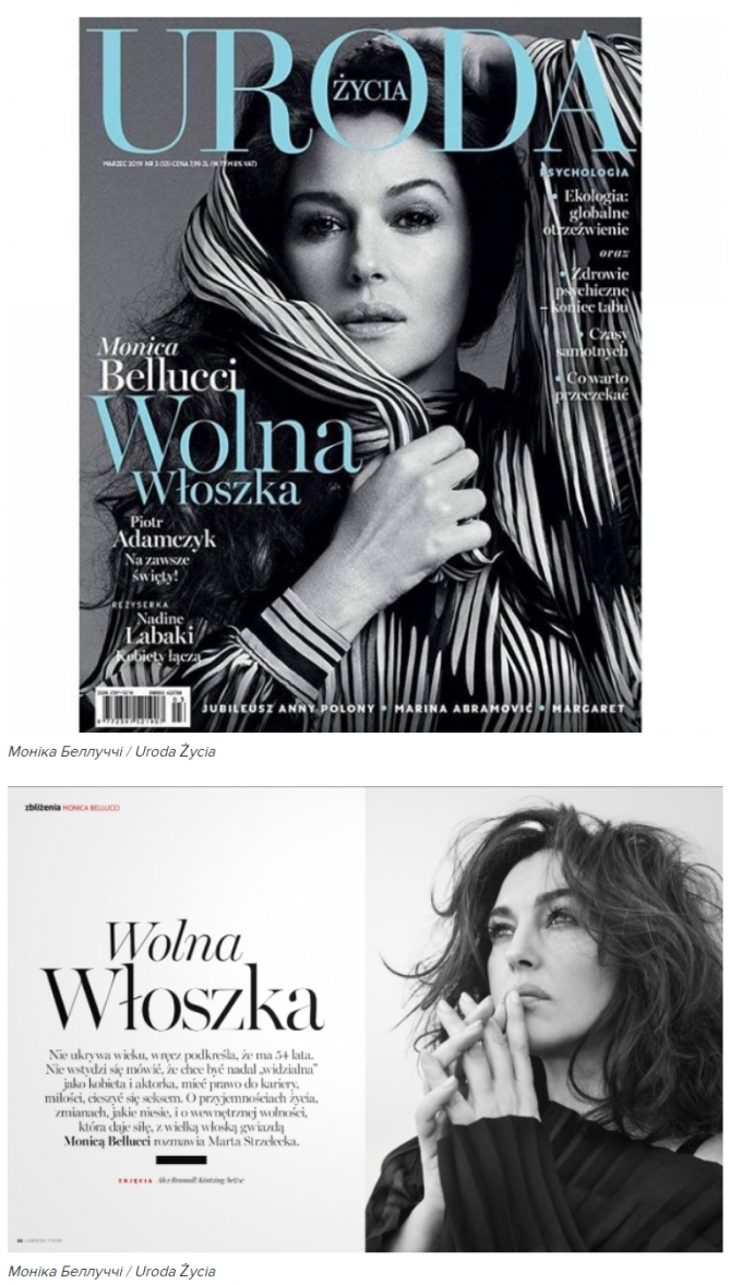 """""""Найкрасивіша жінка планети"""": фанати нахвалюють нову чуттєву фотосесію Моніки Беллуччі (1)"""