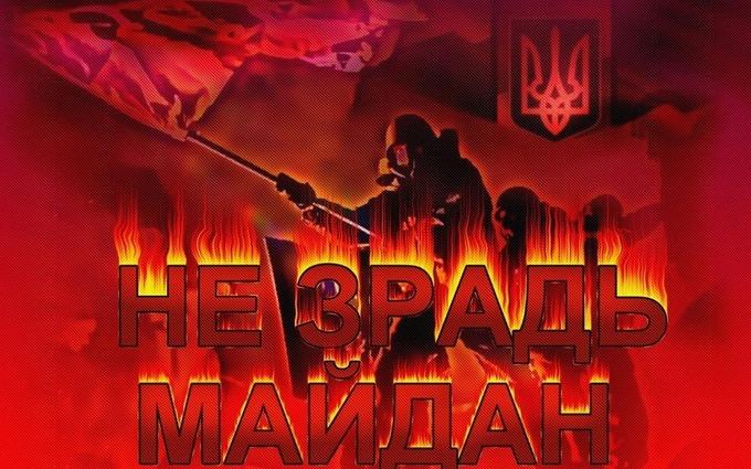 Участник Майдана обвинил погромщиков в Киеве в вандализме