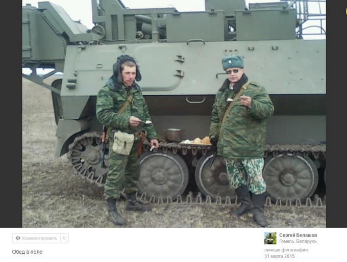 Найманці з Білорусі катаються по Донбасу на російській техніці: опубліковані фото (7)