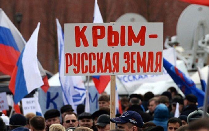 Западные СМИ рассказали о новых потерях России из-за Крыма