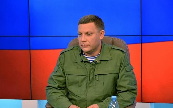 Ватажок ДНР видав нісенітницю про український прапор і диявола