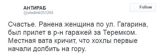 Обстріл звільненого Щастя: в соцмережах обурені цинізмом бойовиків ЛНР (1)