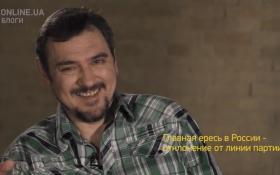 В Украине вспомнили, как россияне смеялись перед приходом Путина: опубликовано видео