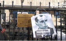До посольства Польщі принесли портрет Бандери: з'явилися фото і відео