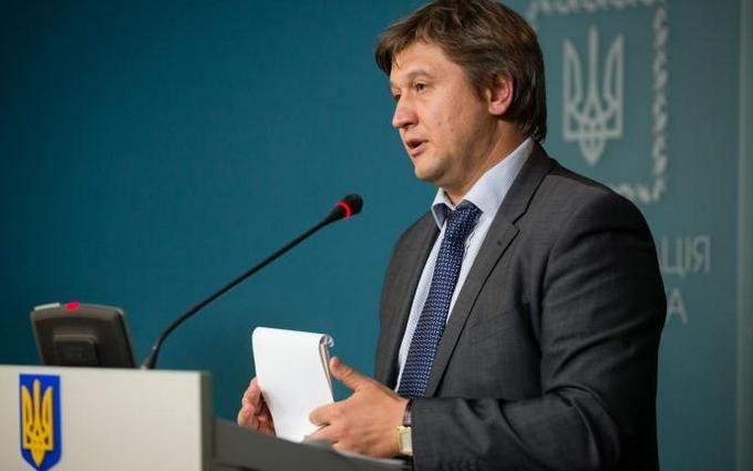 Данилюк розповів про умови отримання нового траншу МВФ