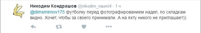 Путін привітав АвтоВАЗ з ювілеєм: соцмережі веселяться (3)