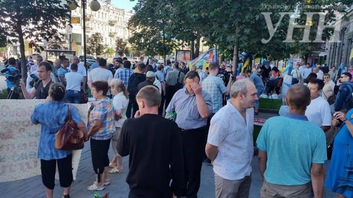 У центрі Києва новий тарифний мітинг, до нього підключився