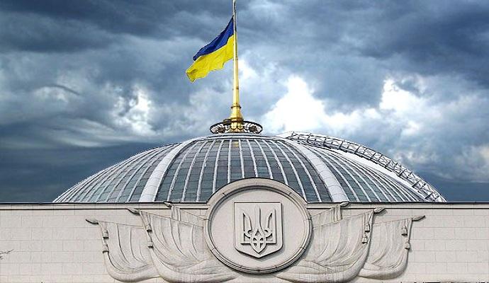 Парламент вернул на доработку законопроект о коммунальных услугах