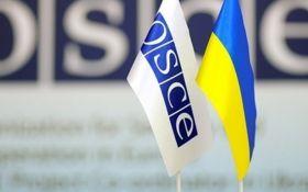 Откровенно провокационные заявления: в штабе АТО ответили на обвинения боевиков ЛНР в подрыве авто ОБСЕ
