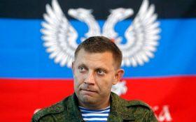Главарь ДНР поделился безумными мечтами об Украине: появилось видео