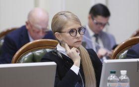 Юлия Тимошенко требует отставки правительства до парламентских выборов
