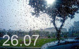 Прогноз погоды в Украине на 26 июля