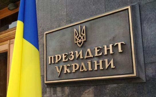 Украина и Россия провели новые переговоры по Донбассу - что известно