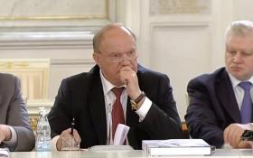 Соцмережі висміяли головного комуніста Росії за слова про Христа