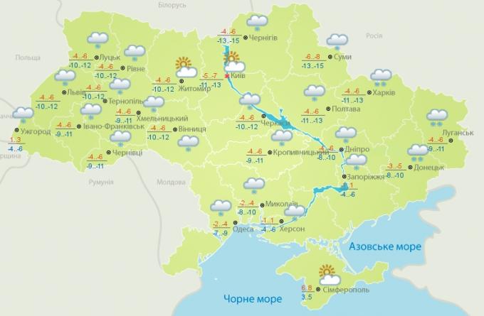 На Украину надвигается новый циклон: синоптики сделали неутешительный прогноз (1)