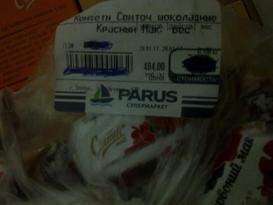 Адекватные люди в Донецке готовы, что его снесут под ноль, но Украина тупит - блогер Фашик Донецкий (3)