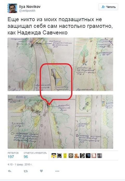 Еще никто не защищал себя сам так грамотно, как Савченко - адвокат (2)