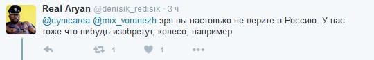 Презентація марсіанської програми засмутила росіян: в соцмережах сумно жартують (3)